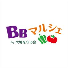 BBマルシェ by 大地を守る会